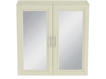Caversham 640mm Mirror Wall Cabinet Oyster
