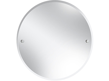 Harlesden Round 610mm Mirror Chrome
