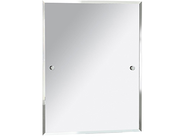 Harlesden Rectangle 700x550mm Mirror Chrome