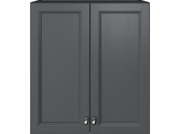 Caversham 600mm Wall Unit Graphite